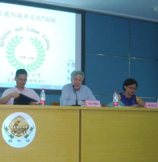 Shanghai seminar